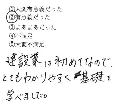 voice_2