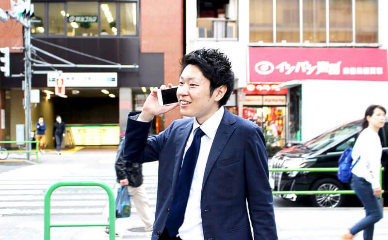 Shogo Tanaka